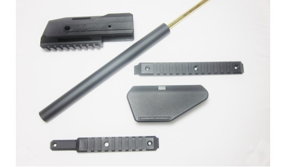 GHK G5 16 Inch DMR Kit